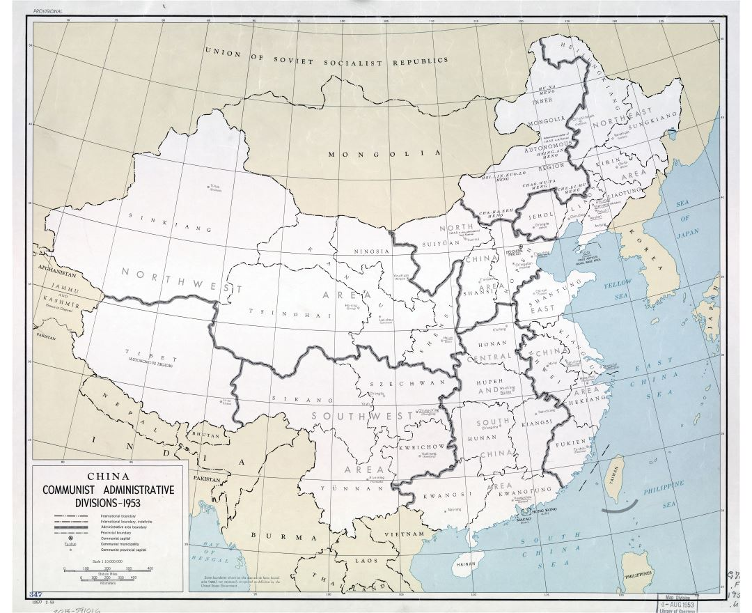 Large scale China Communist Administrative Divisions map - 1953