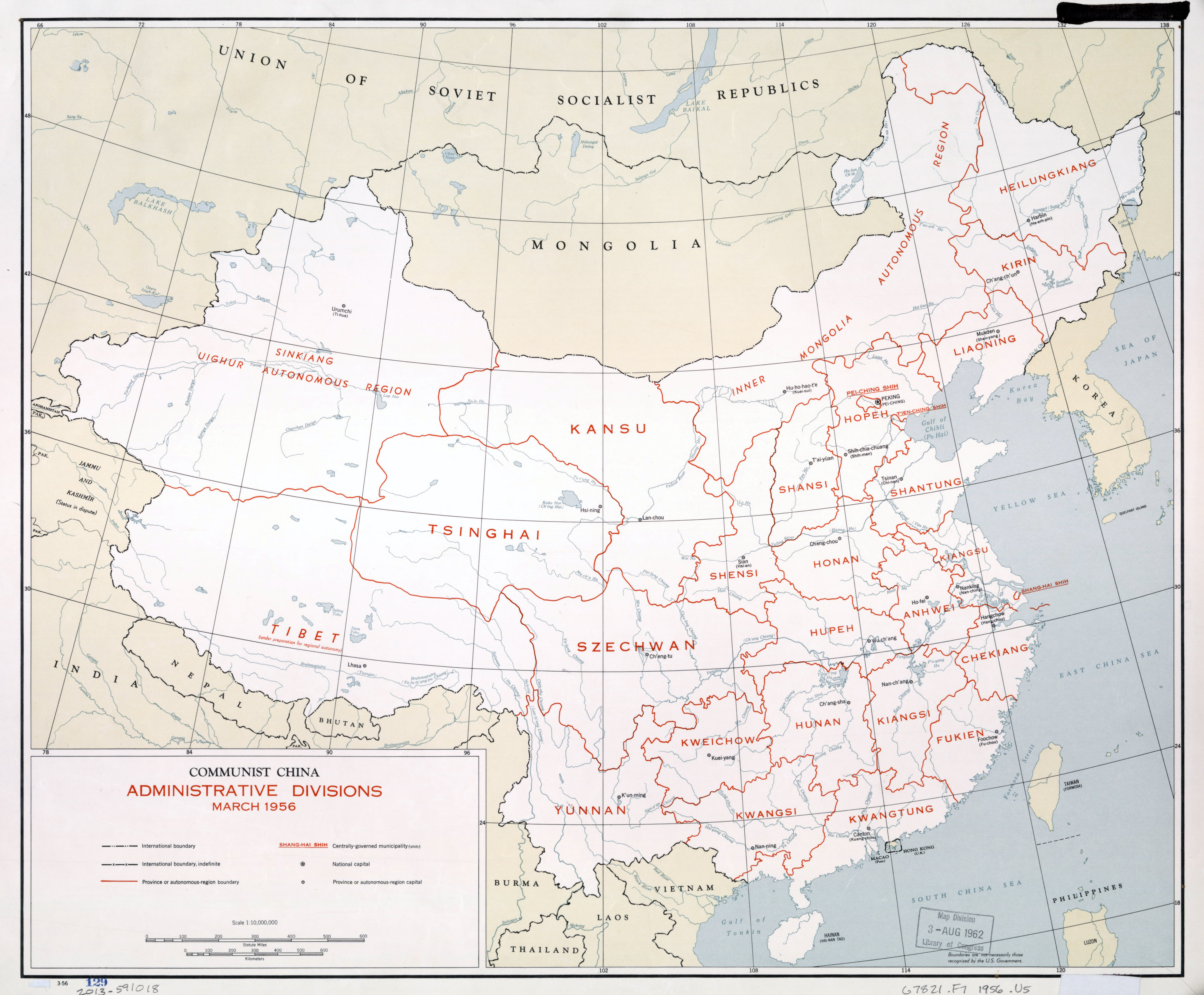 Large scale Communist China administrative divisions map 1956