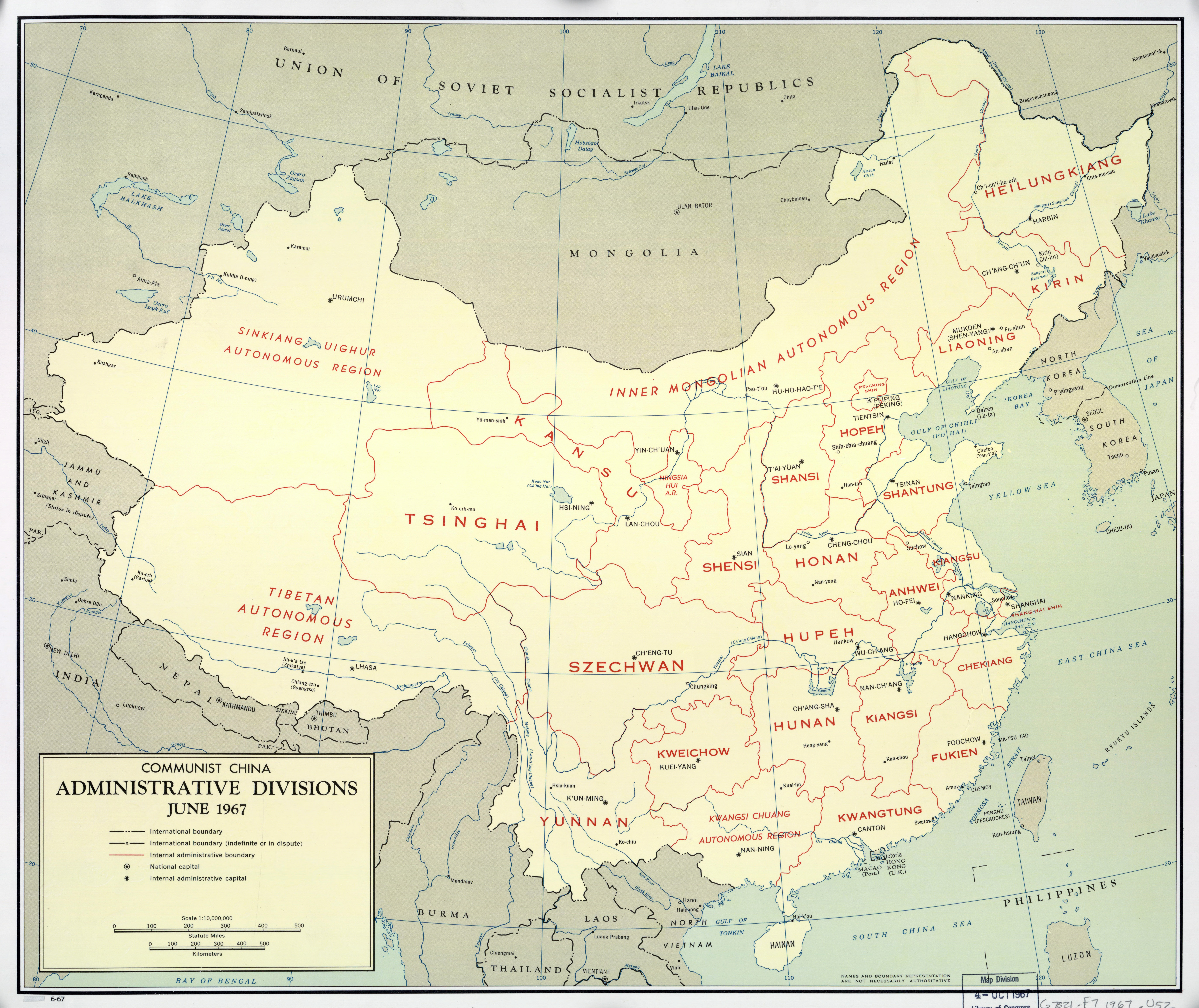 Large scale Communist China administrative divisions map 1967