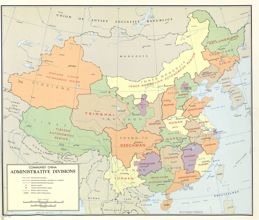 Large scale detailed administrative divisions map of Communist China - 1967