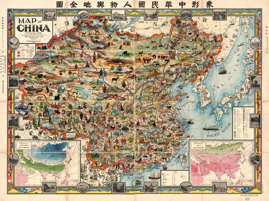 Large scale old illustrated map of China - 1931