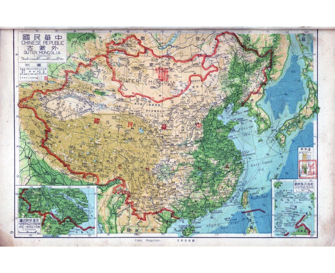 China Map In English.Maps Of China Collection Of Maps Of China Asia Mapsland Maps