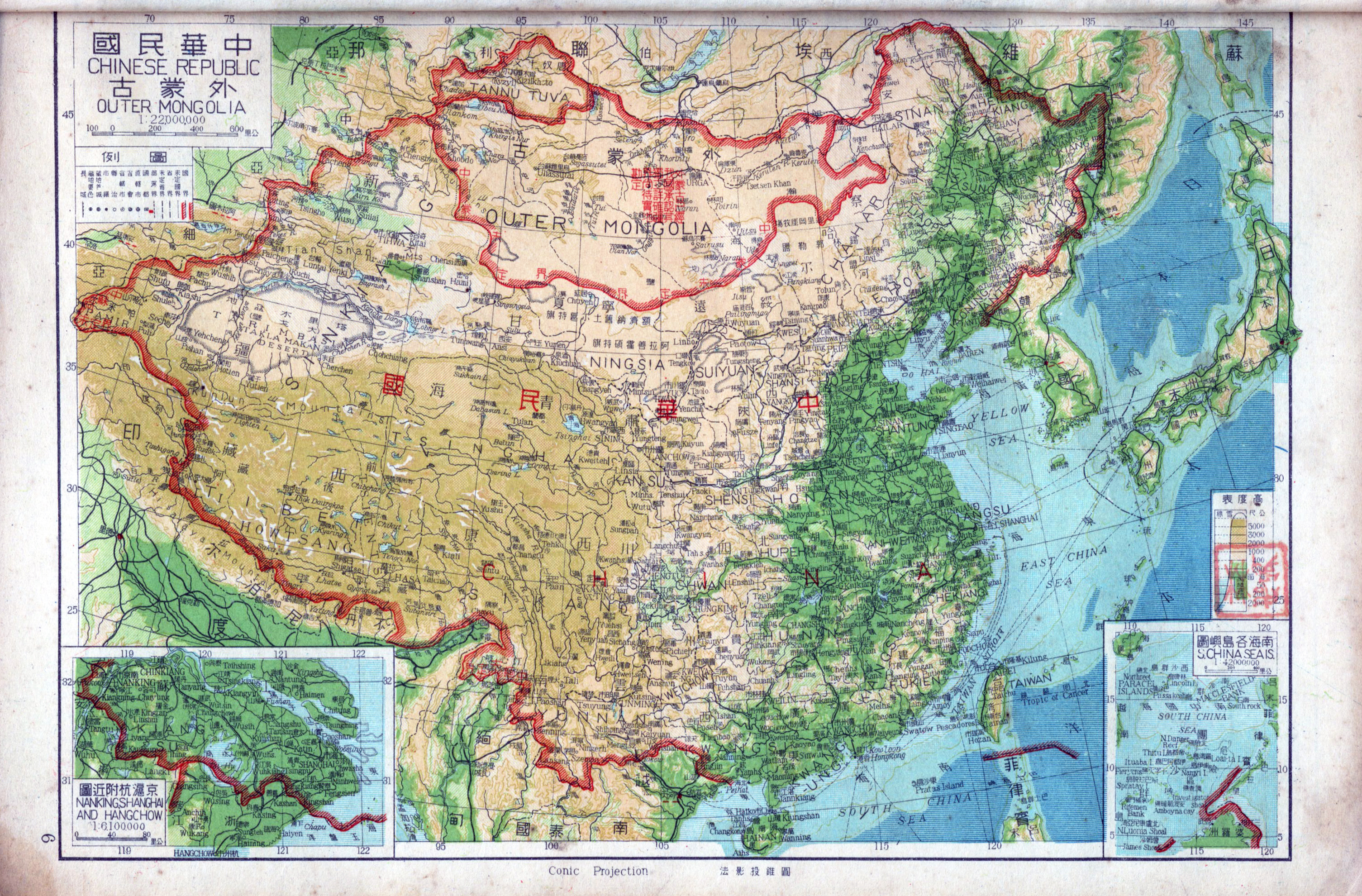 Large Topographical Map Of China In English And Chinese China