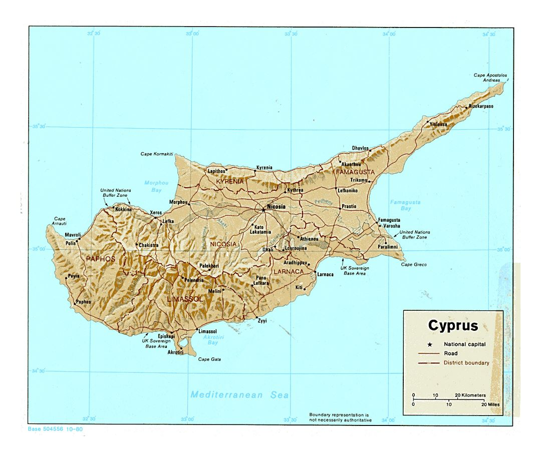 Detailed political and administrative map of Cyprus with relief, roads and major cities - 1980