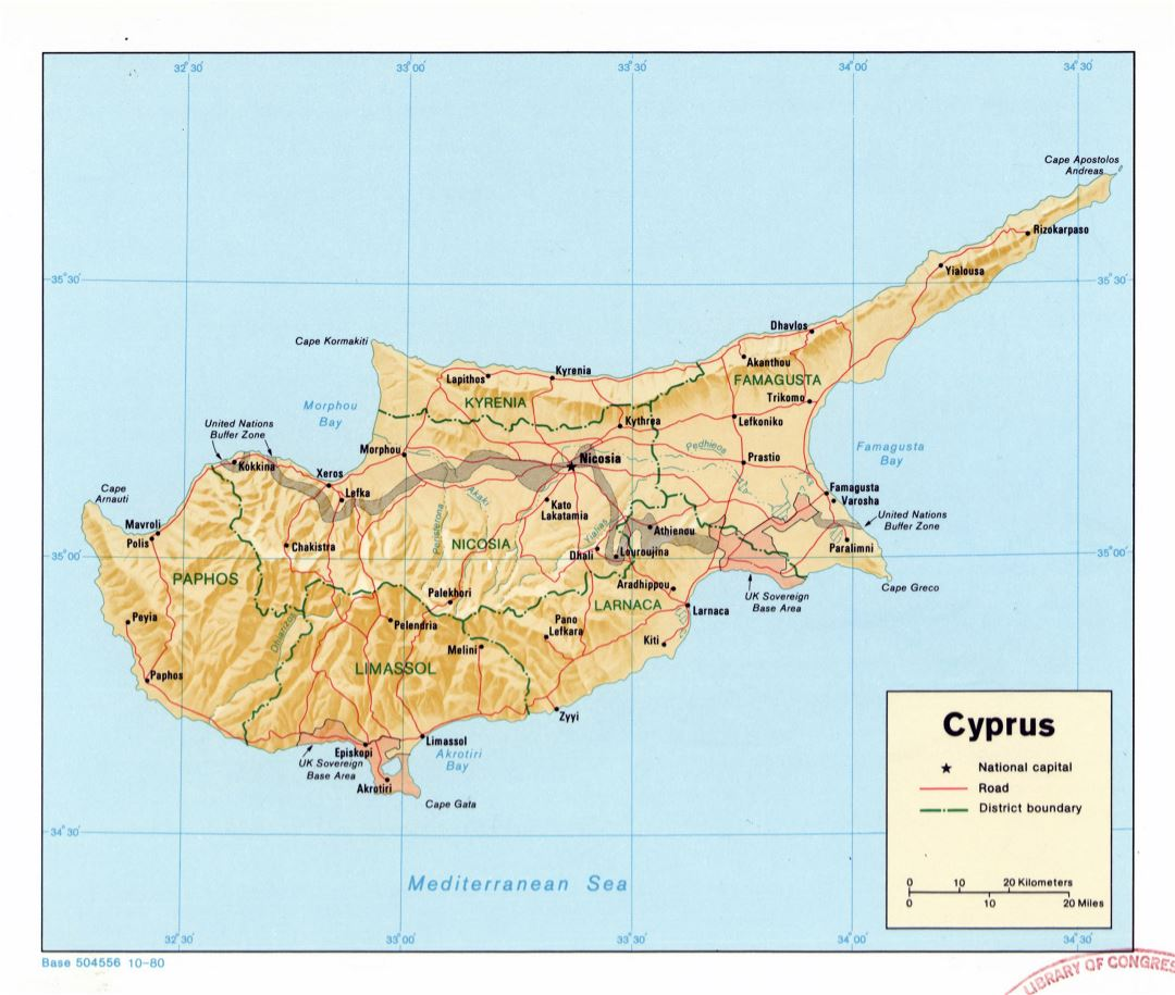 Large detailed political and administrative map of Cyprus with relief, roads and major cities - 1980