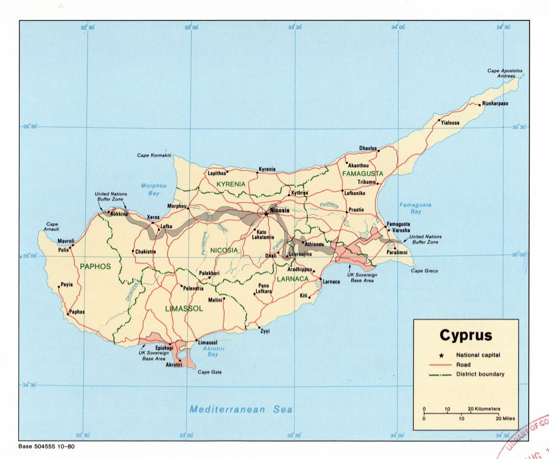 Large detailed political and administrative map of Cyprus with roads and major cities - 1980
