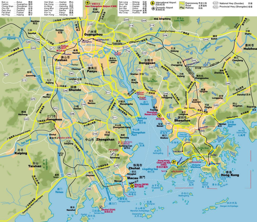 Detailde highways map of Hong Kong, Shenzhen, Guangzhou and Macau Region