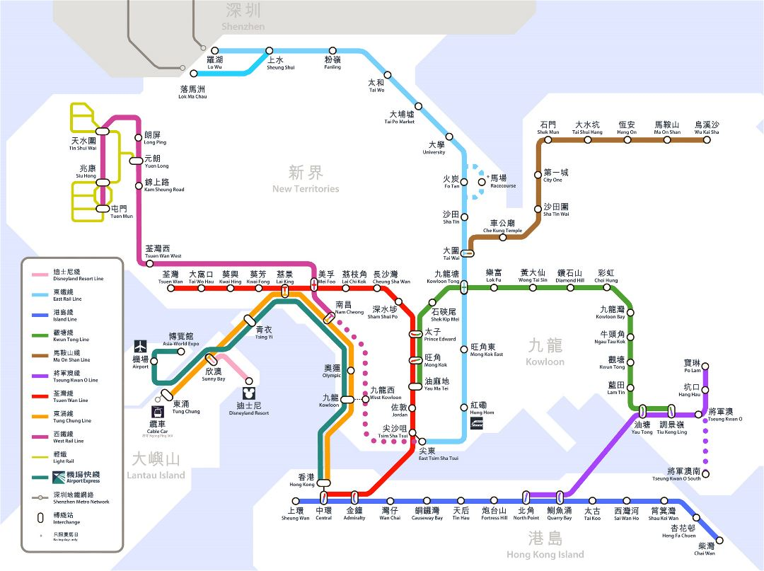 Large MTR map of Hong Kong