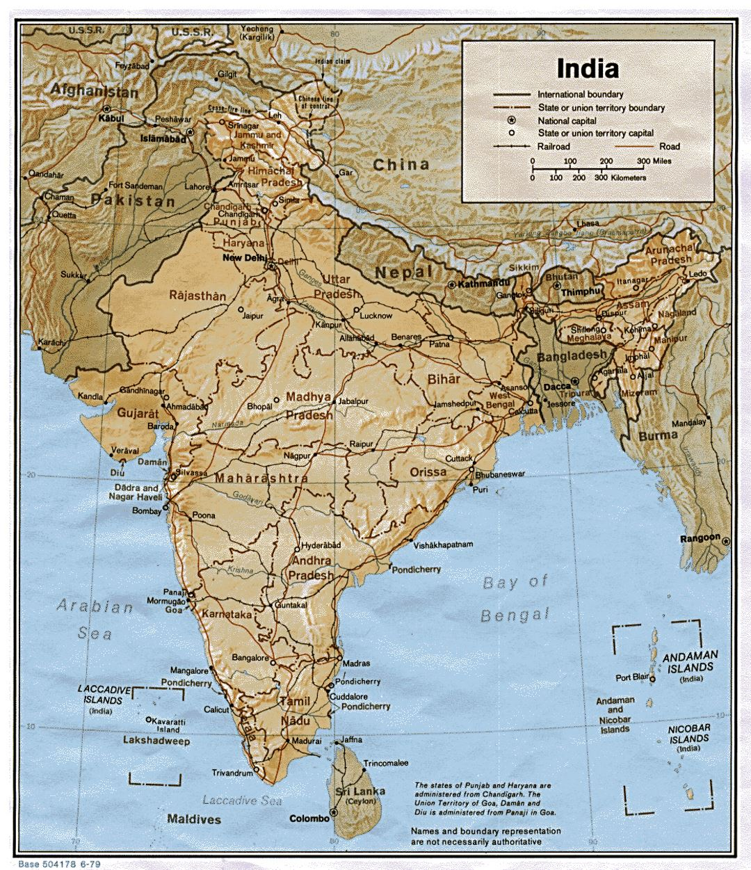 Detailed political and administrative map of India with relief, roads, railroads and major cities - 1979