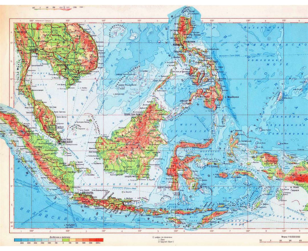 Large detailed physical map of Indonesia in russian