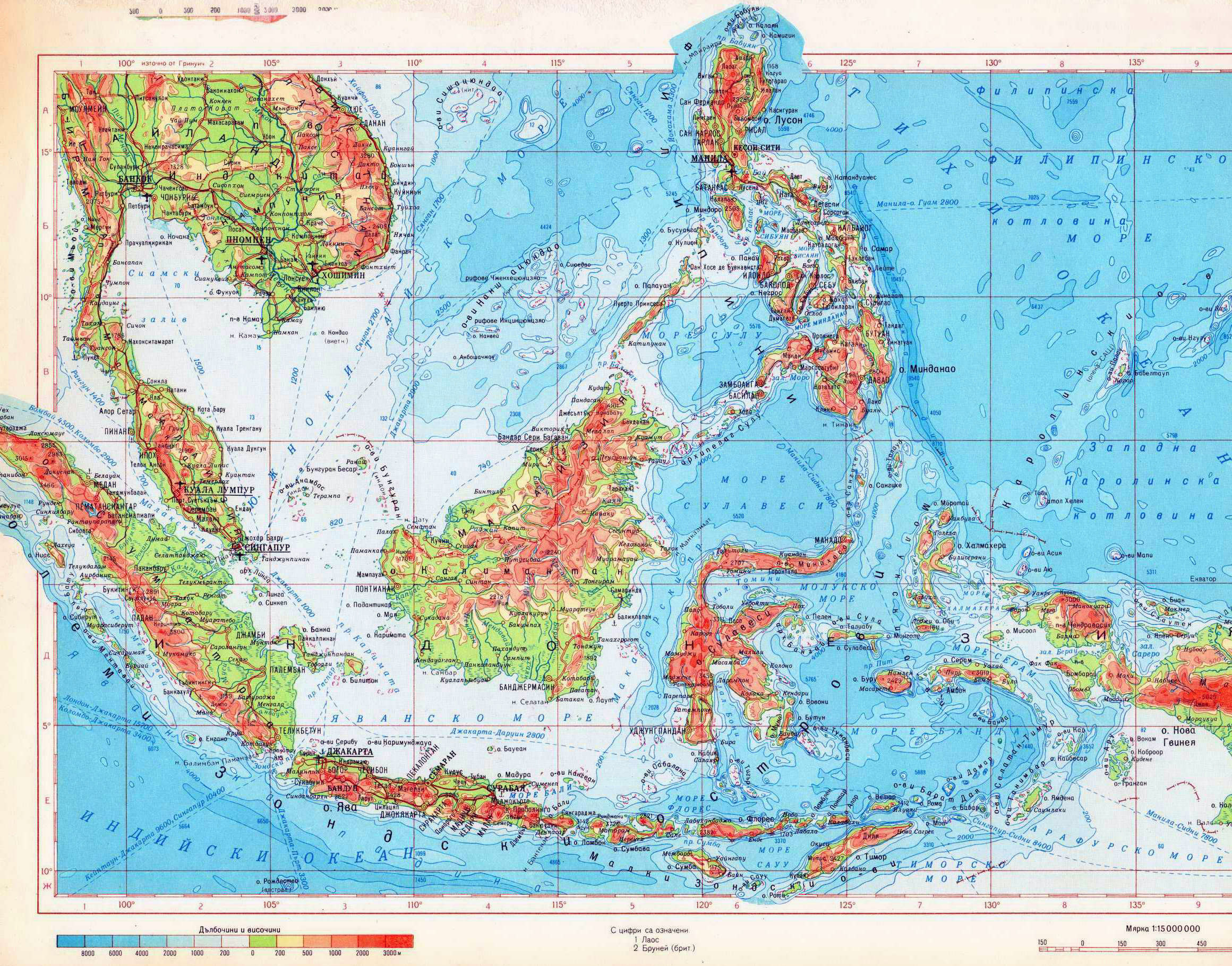 Nice Large Detailed Physical Map Of Indonesia In Russian