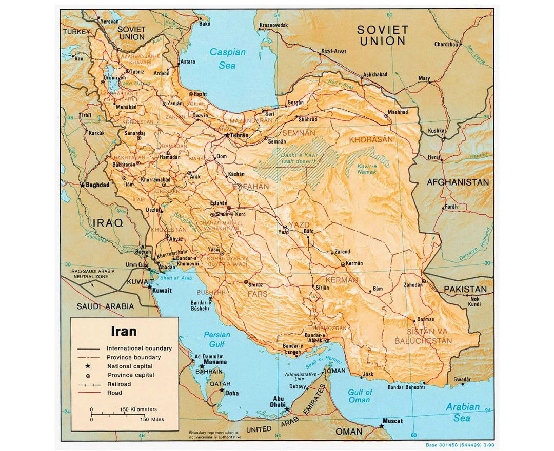 Detailed political and administrative map of Iran with relief, roads, railroads and cities - 1990