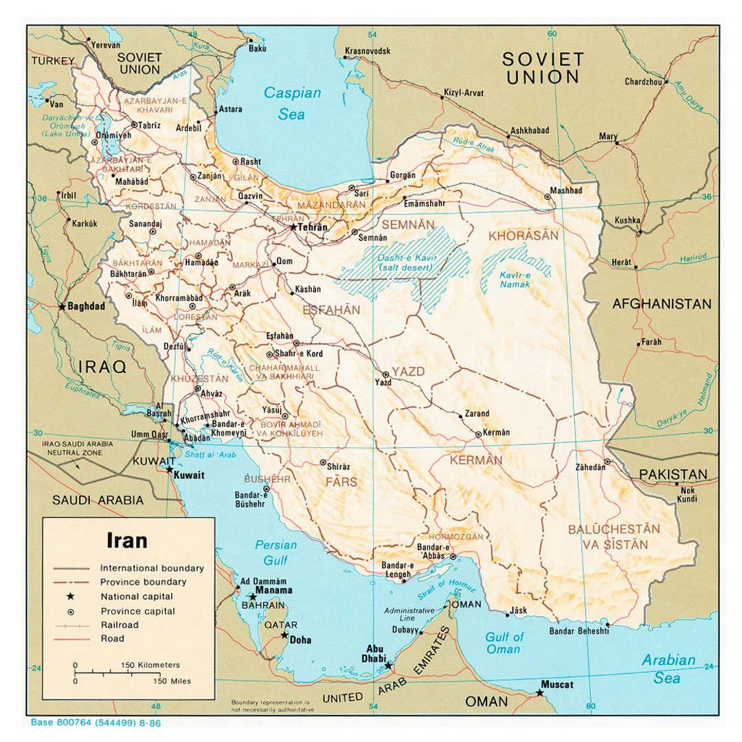 Detailed political and administrative map of Iran with relief, roads, railroads and major cities - 1986