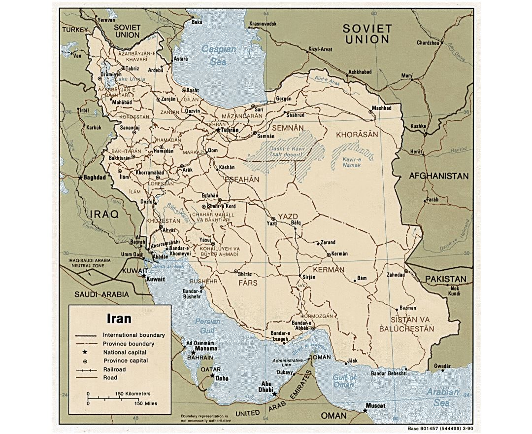 Detailed political and administrative map of Iran with roads, railroads and cities - 1990