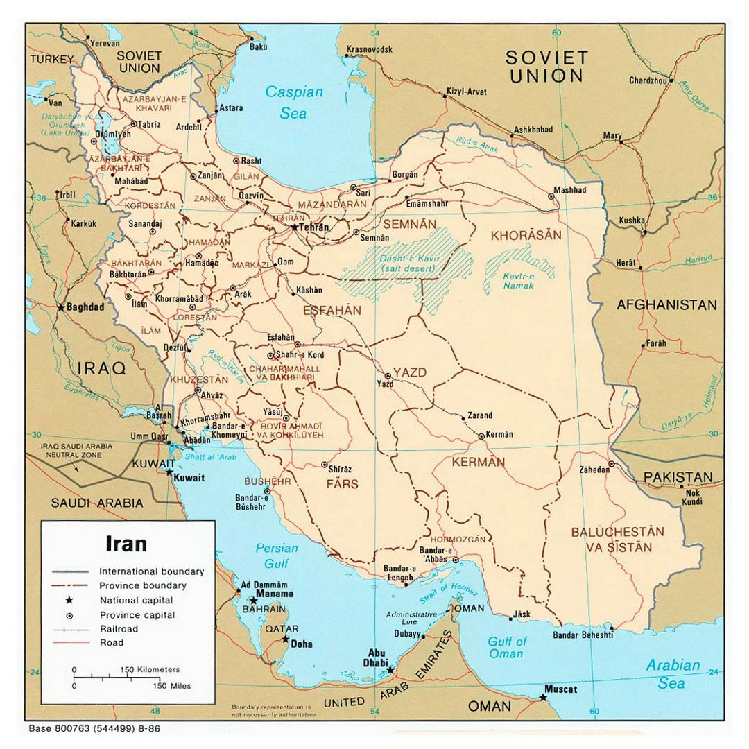 Detailed political and administrative map of Iran with roads, railroads and major cities - 1986