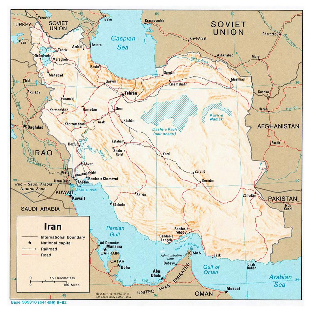 Detailed political map of Iran with relief, roads, railroads and major cities - 1982