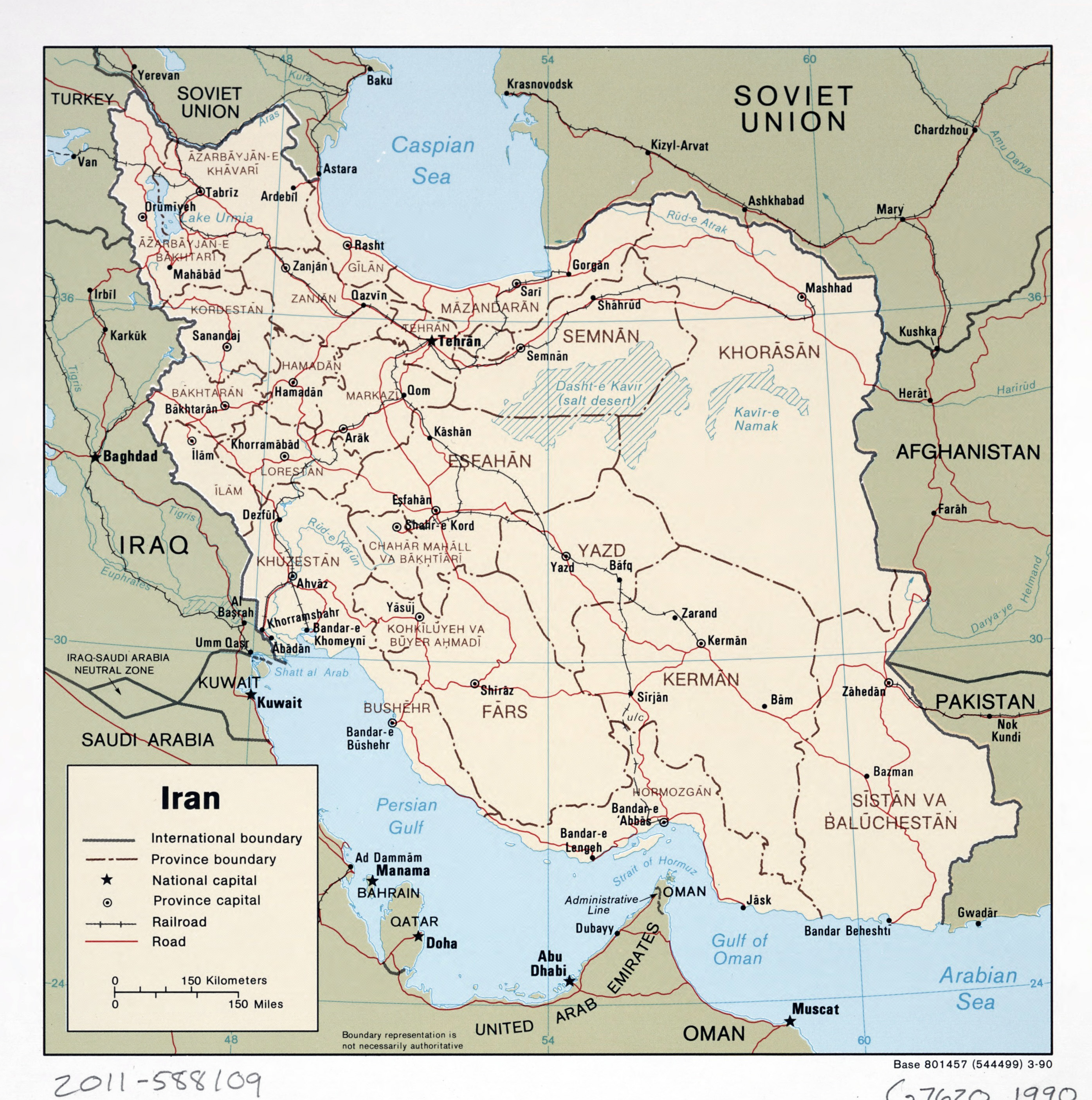 Large detailed political and administrative map of Iran with roads