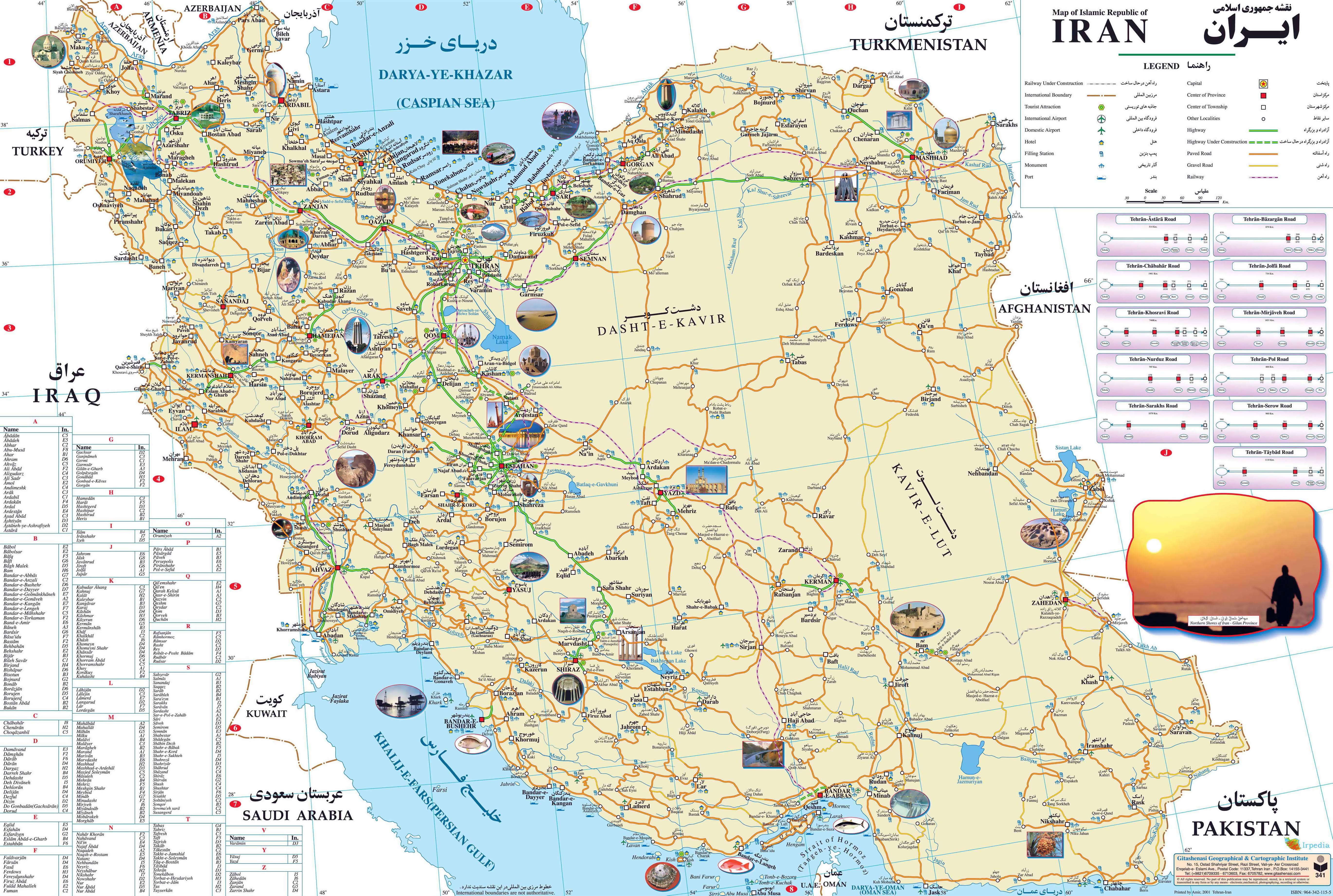 Large detailed tourist map of Iran Iran Asia Mapsland Maps