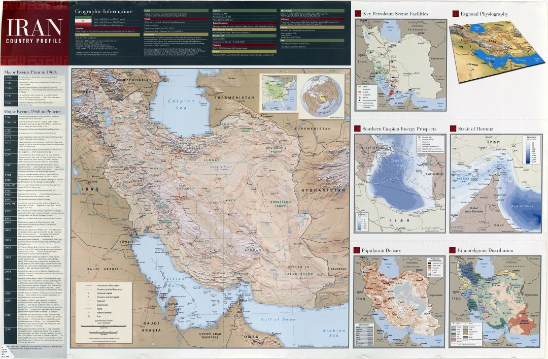 Large scale country profile wall map of Iran - 2009