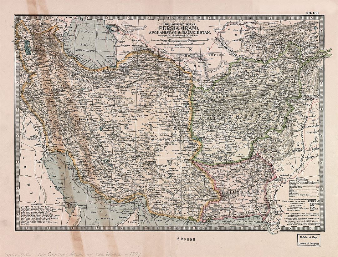 Large scale old map of Persia, Afghanistan and Baluchistan - 1897