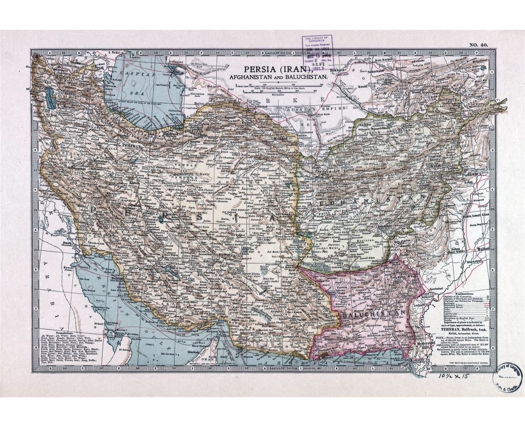 Large scale old map of Persia, Afghanistan and Baluchistan - 1902