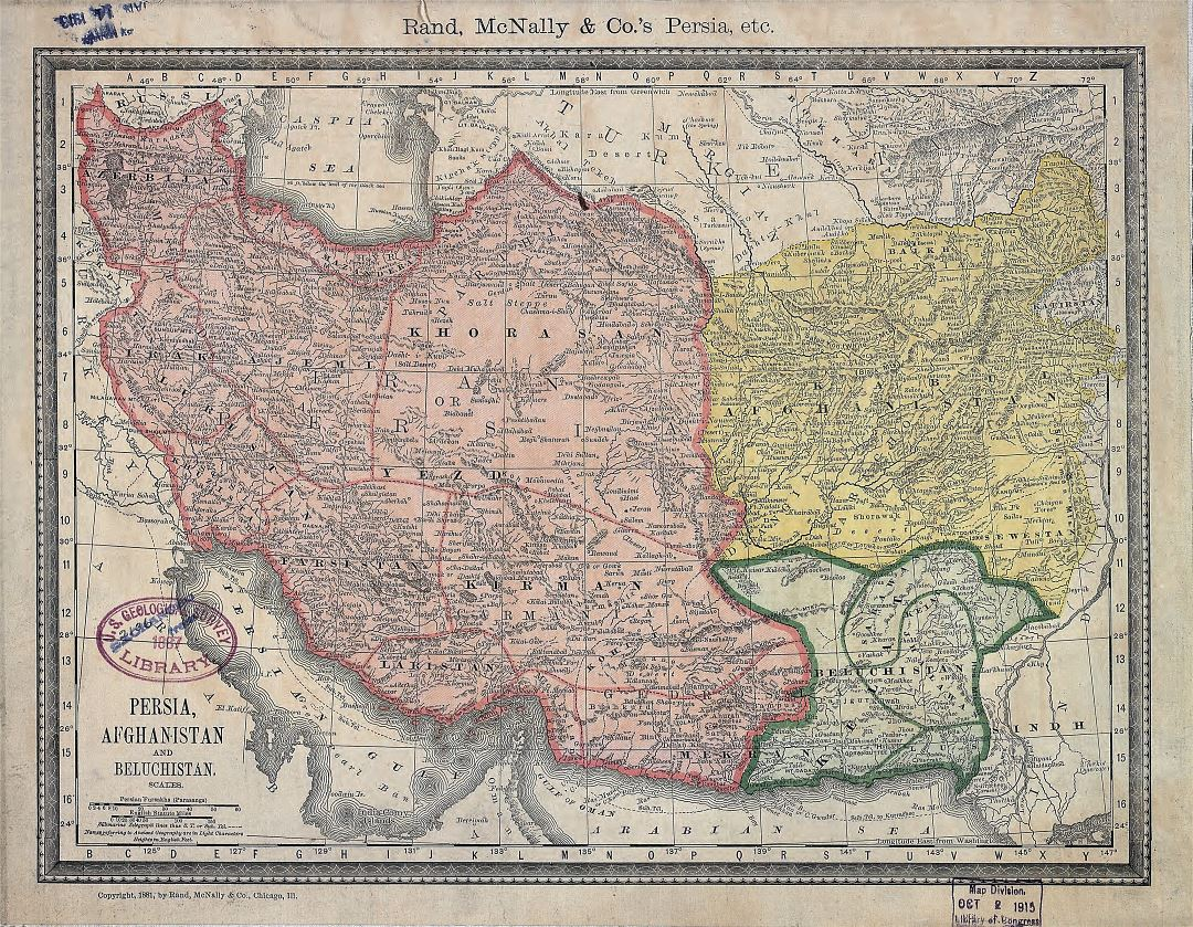 Large scale old map of Persia, Afghanistan and Beluchistan - 1881