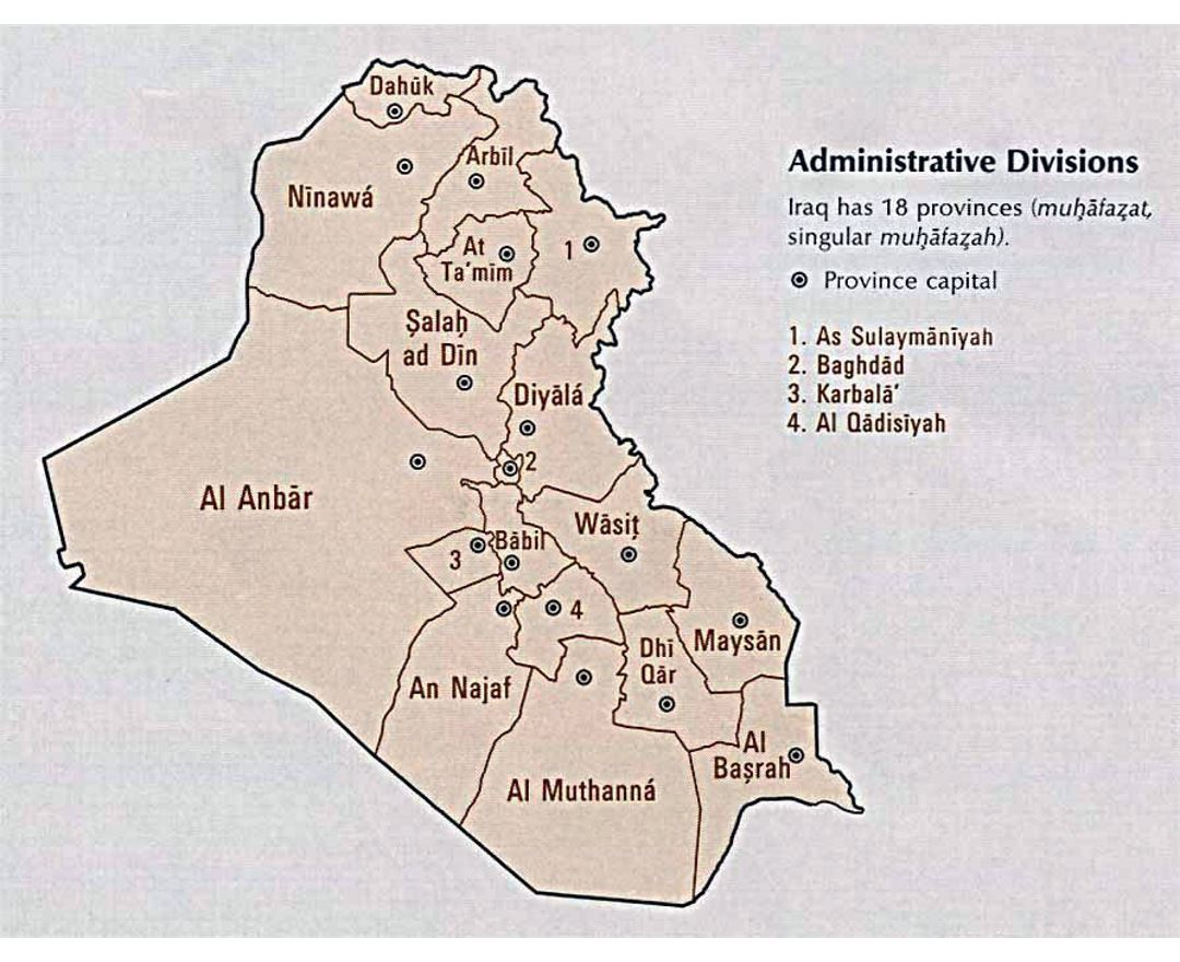 Detailed administrative divisions map of Iraq