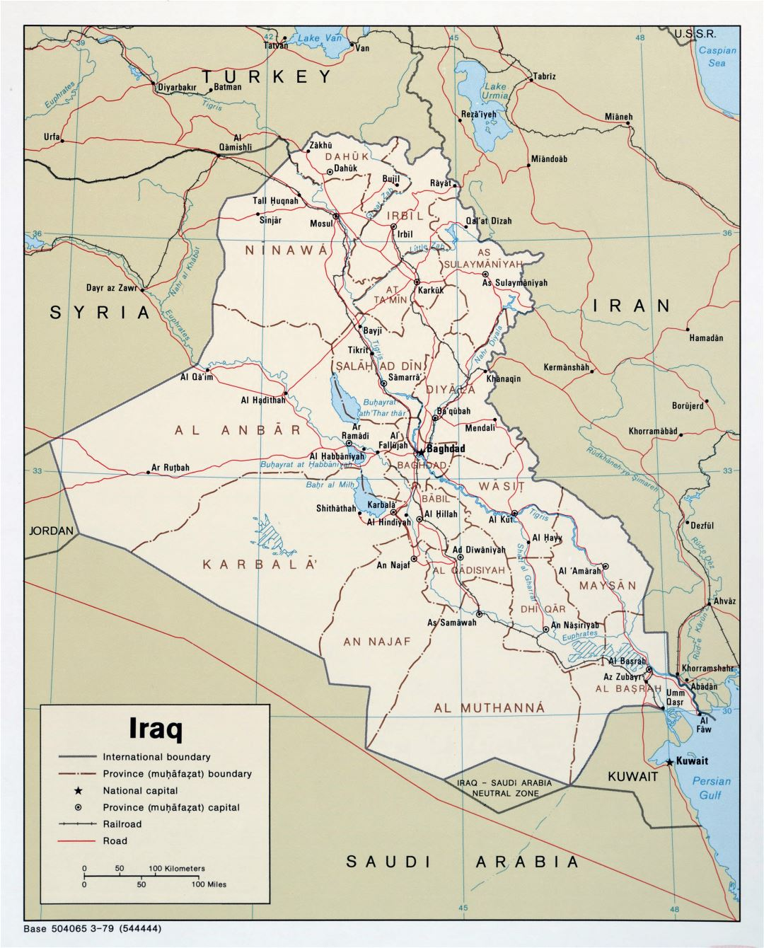 Large detailed political and administrative map of Iraq with roads, railroads and major cities - 1979