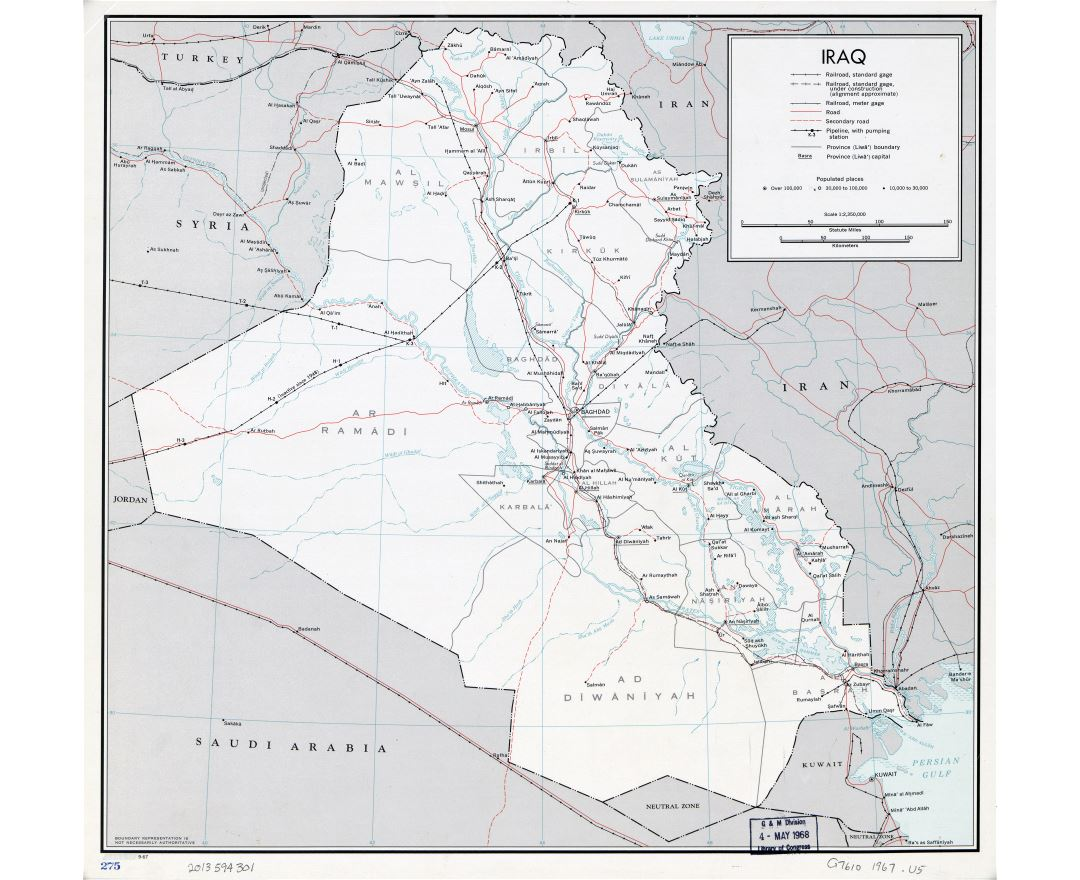 Large scale political and administrative map of Iraq with roads, railroads and cities - 1967