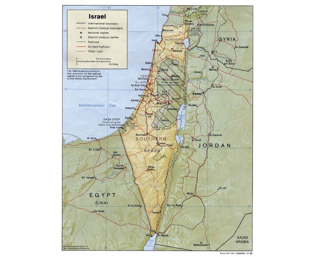 Detailed political and administrative map of Israel with relief, roads, railroads and cities - 1988