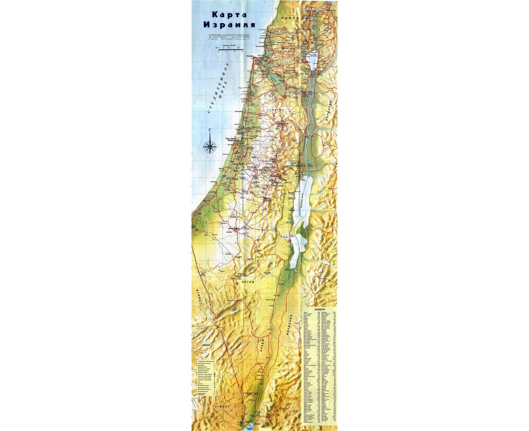 Large detailed map of Israel with relief, all roads and cities in russian