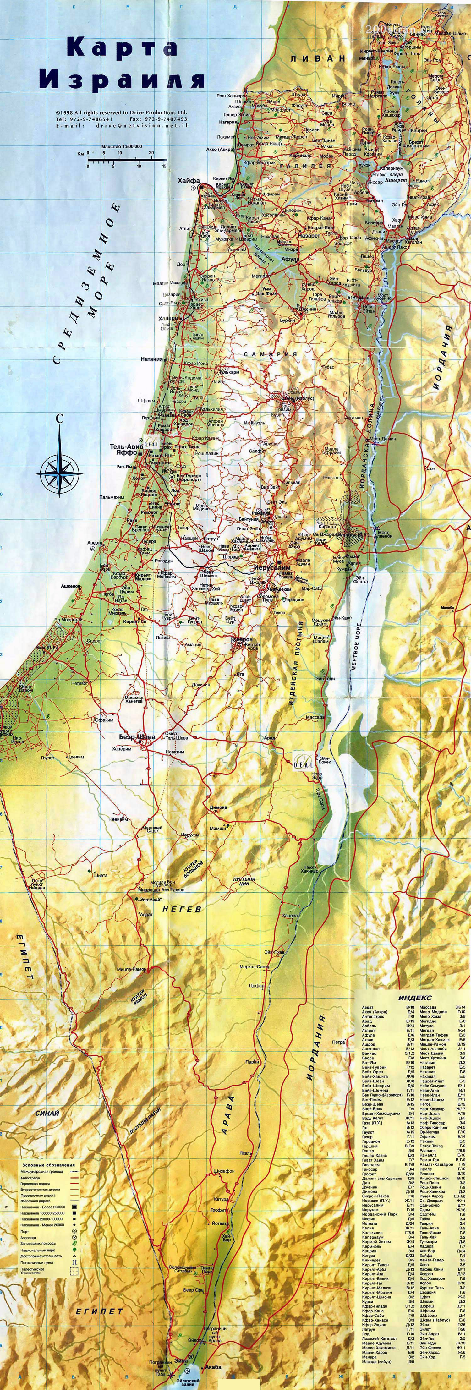 Large detailed map of Israel with relief all roads and cities in