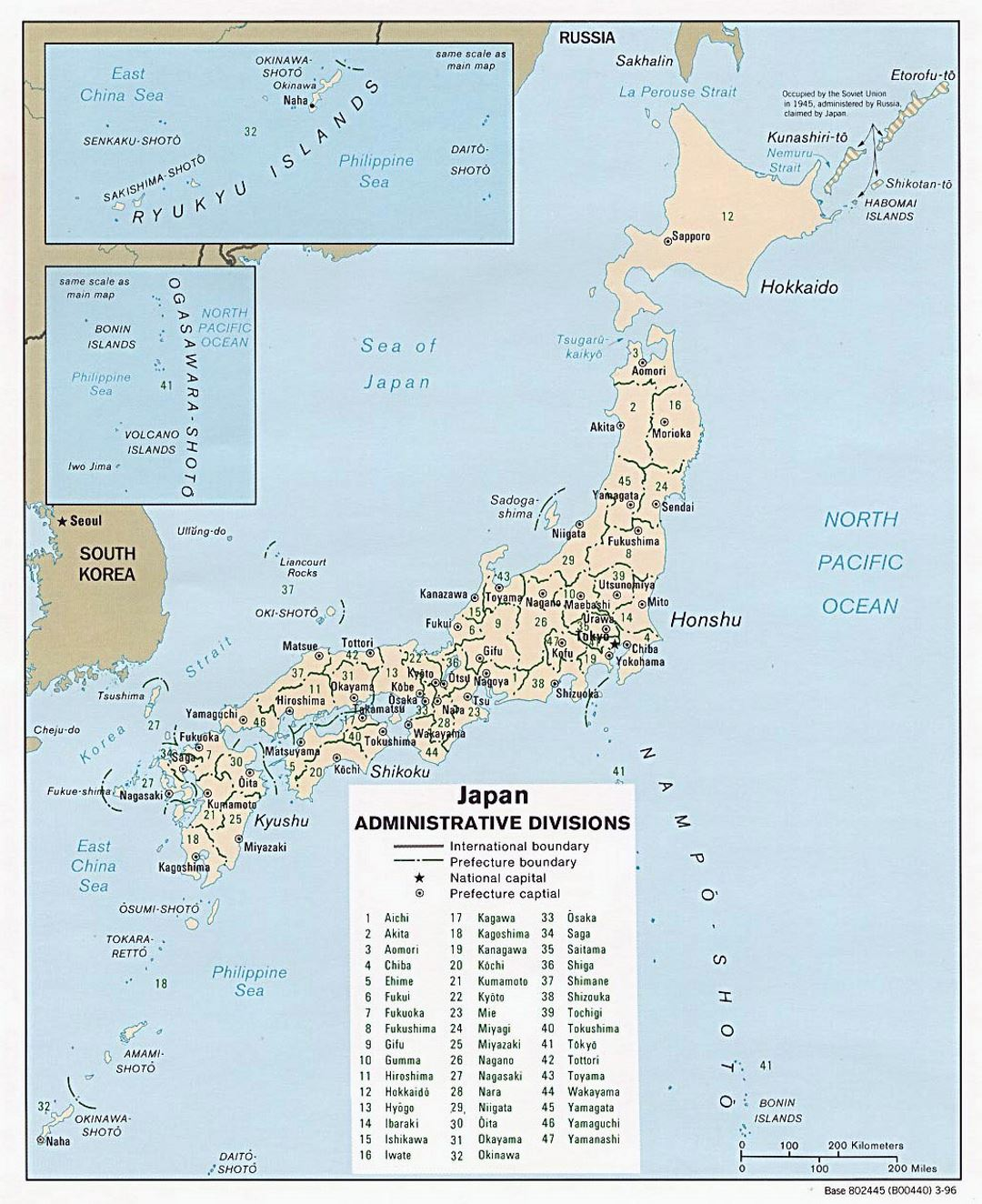 Detailed administrative divisions map of Japan - 1996