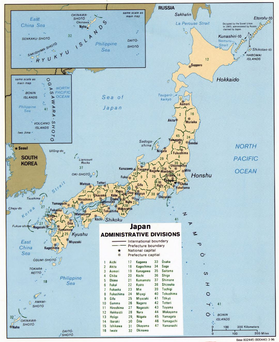 Large detailed administrative divisions map of Japan - 1996
