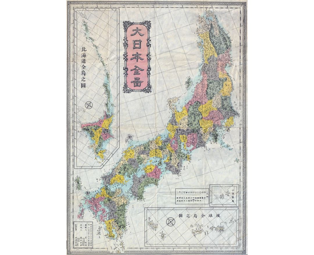 Large detailed detailed old administrative map of Japan in japanese - 1880