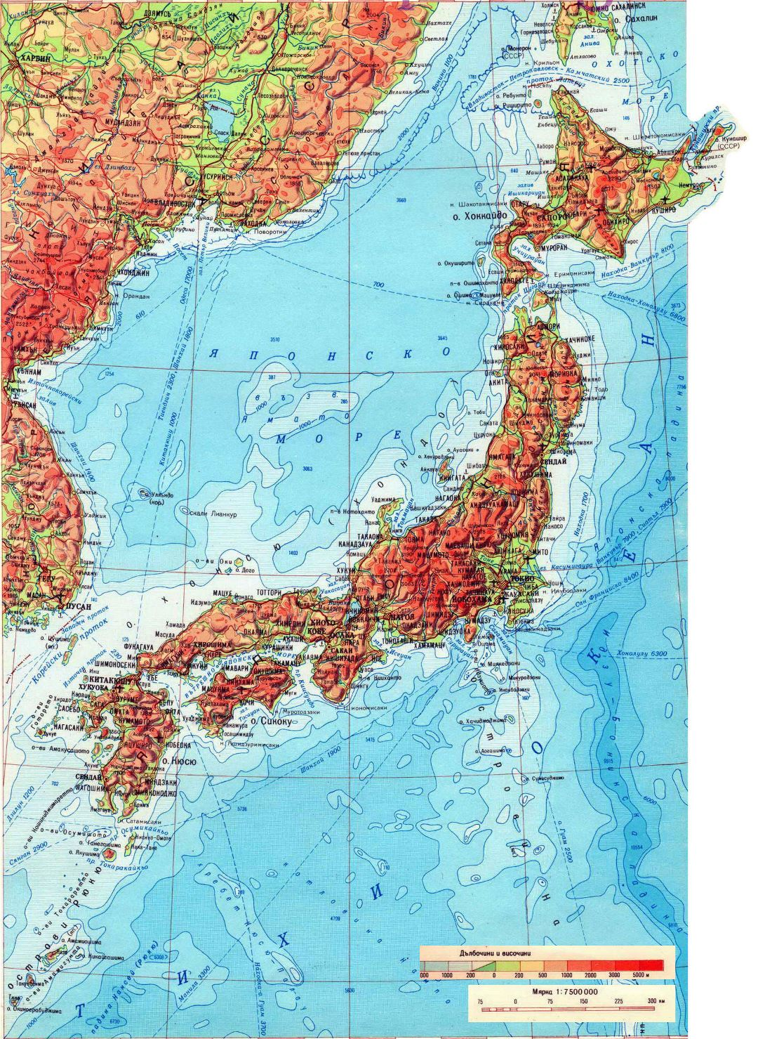 Large detailed physical map of Japan in russian