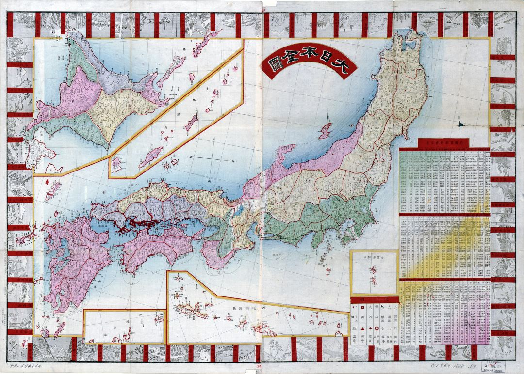 Large scale detailed old political and administrative map of Japan - 1888
