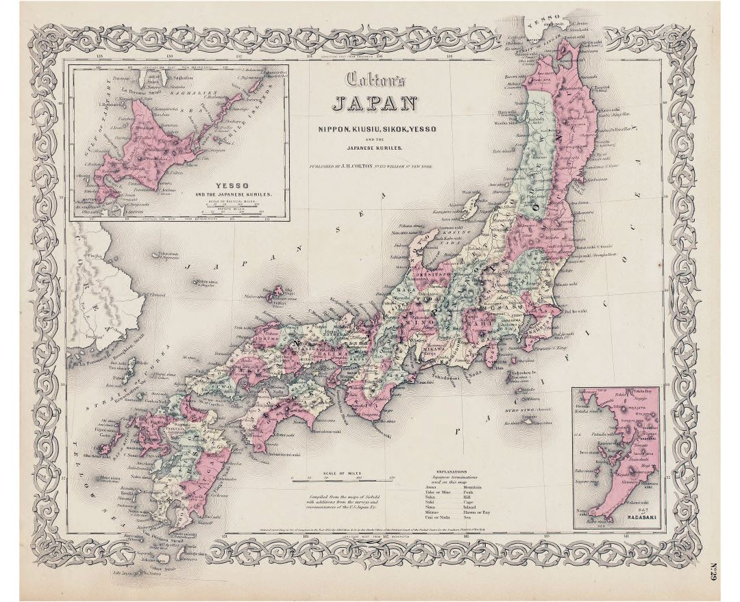 Maps Of Japan Detailed Map Of Japan In English Tourist Map - Japan map political