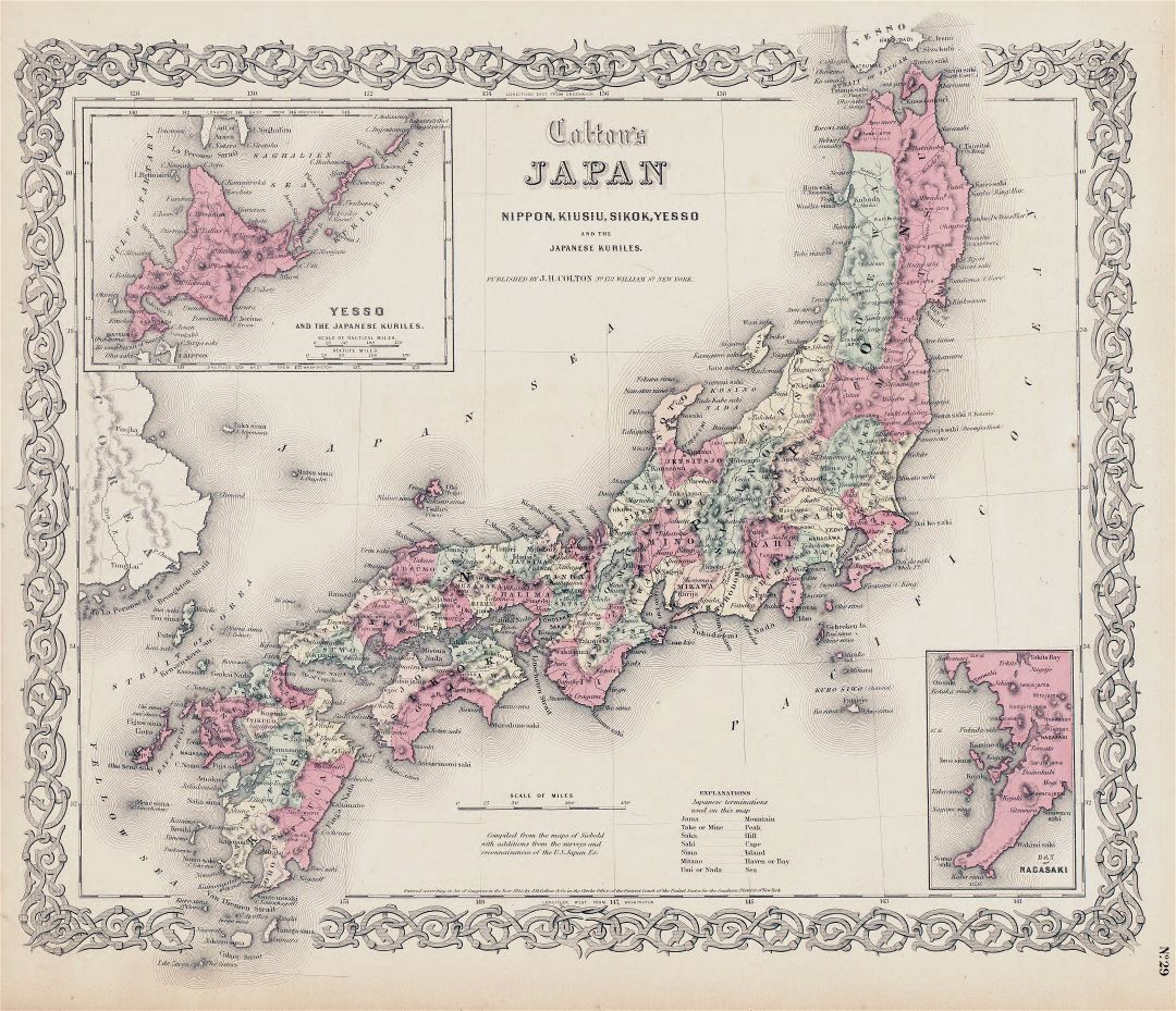 Large scale old political and administrative map of Japan with relief and cities - 1855