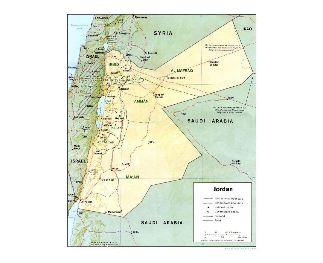 Jordan Political Map.Maps Of Jordan Collection Of Maps Of Jordan Asia Mapsland