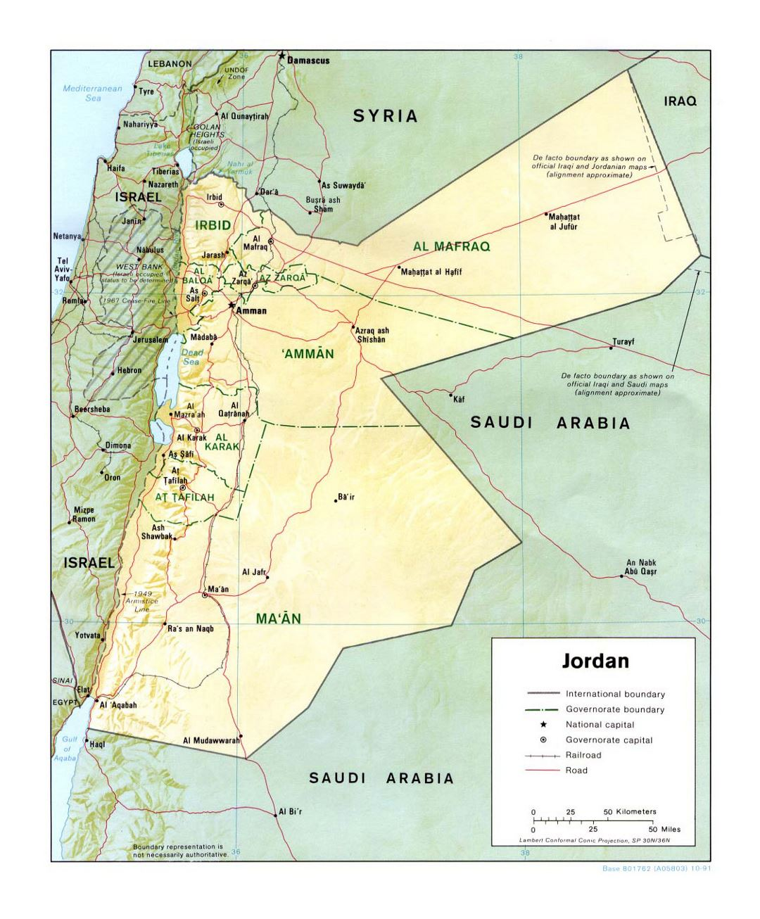 Detailed political and administrative map of Jordan with relief, roads, railroads and major cities - 1991
