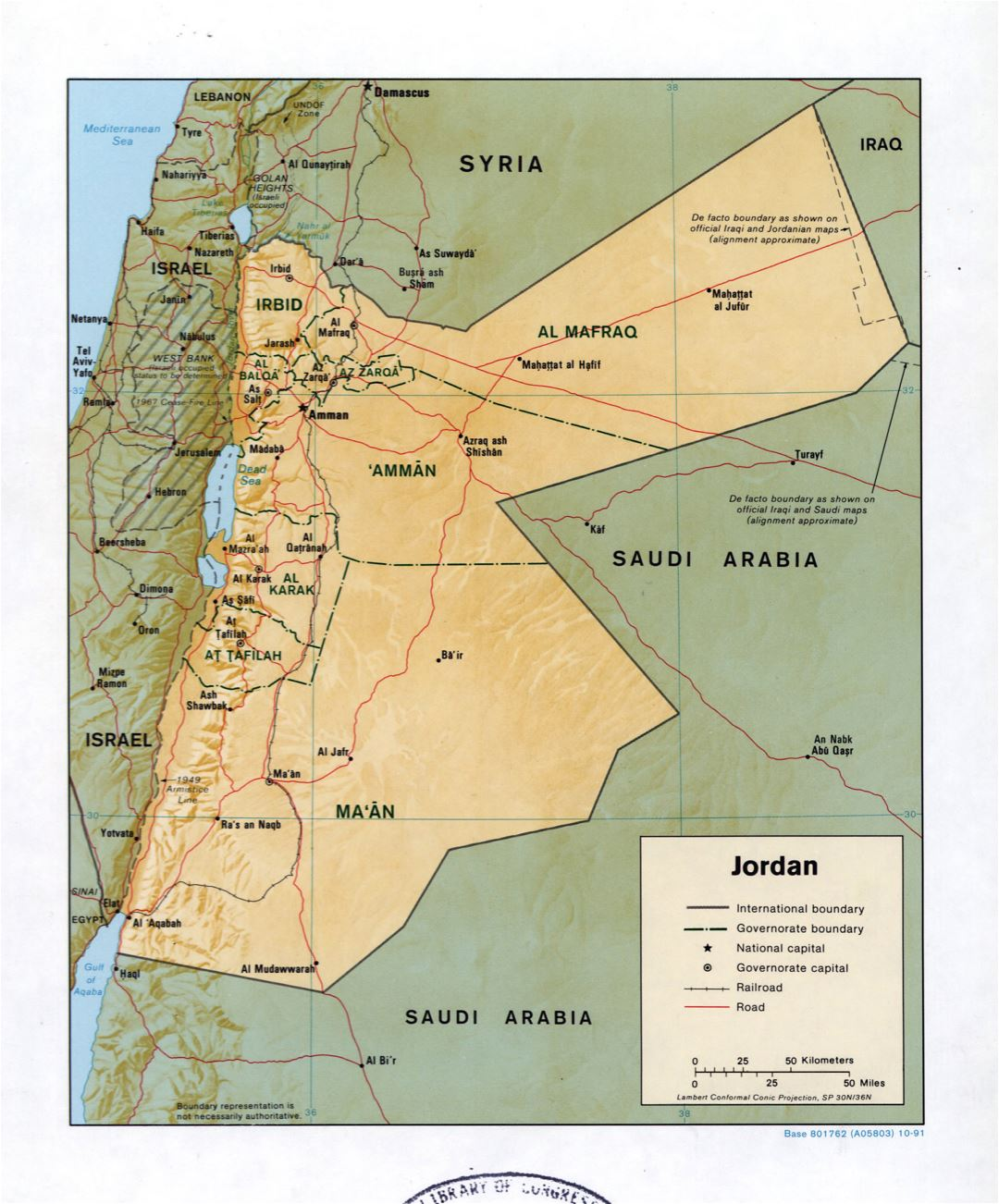 Large detailed political and administrative map of Jordan with relief, roads, railroads and major cities - 1991