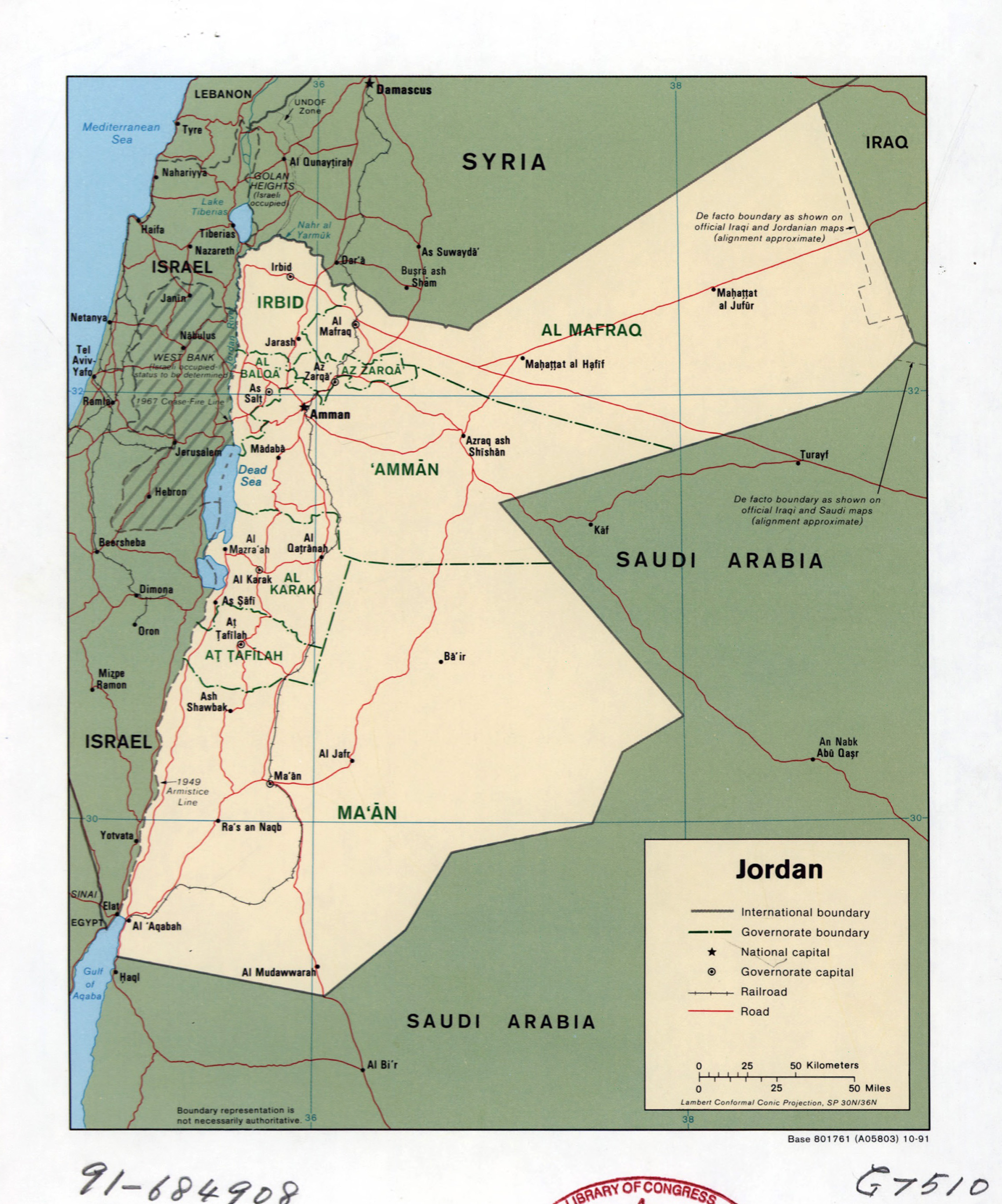 Large detailed political and administrative map of Jordan with roads