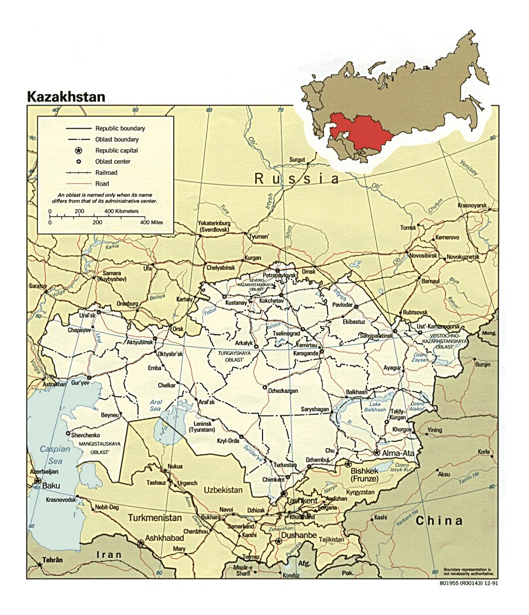 Detailed political and administrative map of Kazakhstan with roads, railroads and cities - 1991