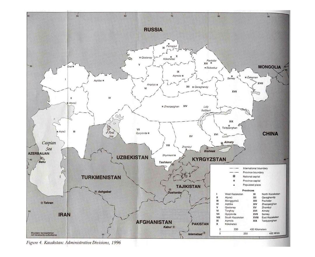 Large administrative divisions map of Kazakhstan - 1996