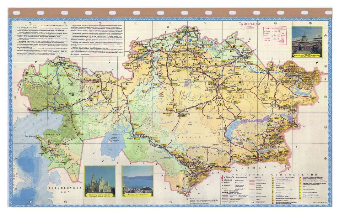 Large scale tourist map of Kazakhstan in russian