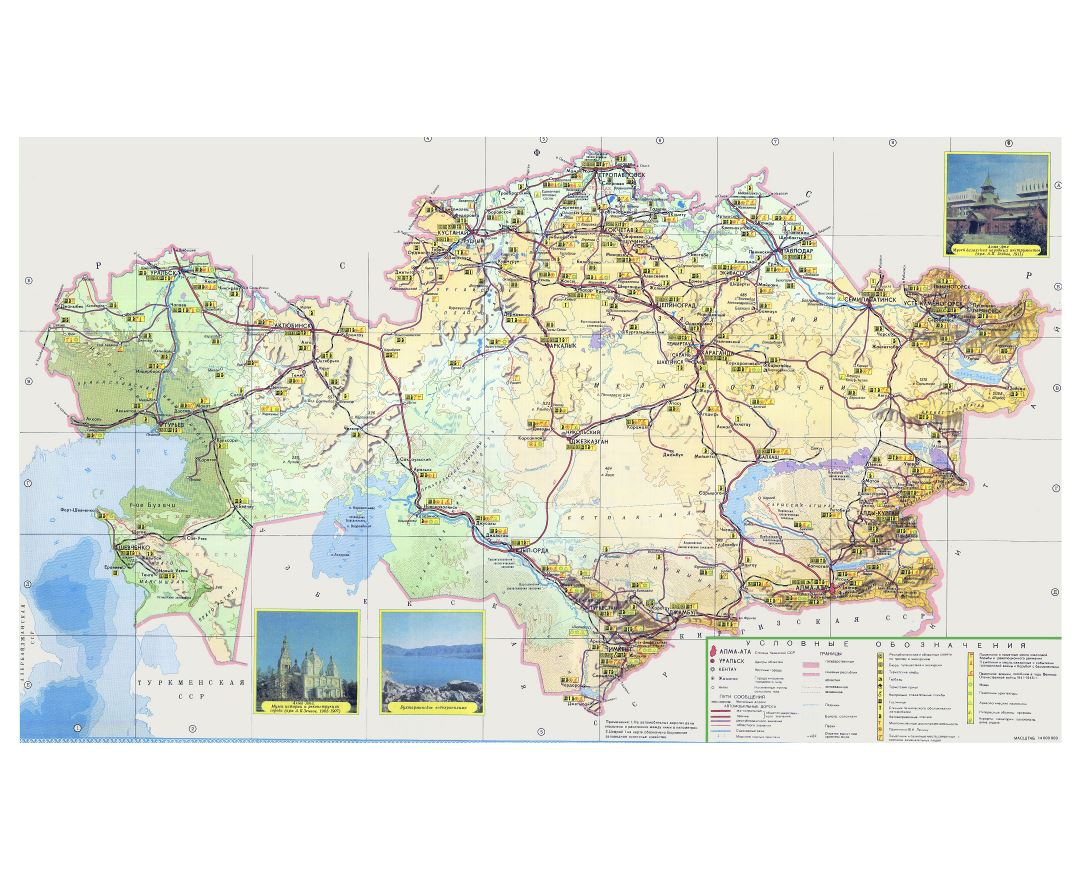 Large scale tourist map of Kazakhstan with roads, cities and other marks in russian