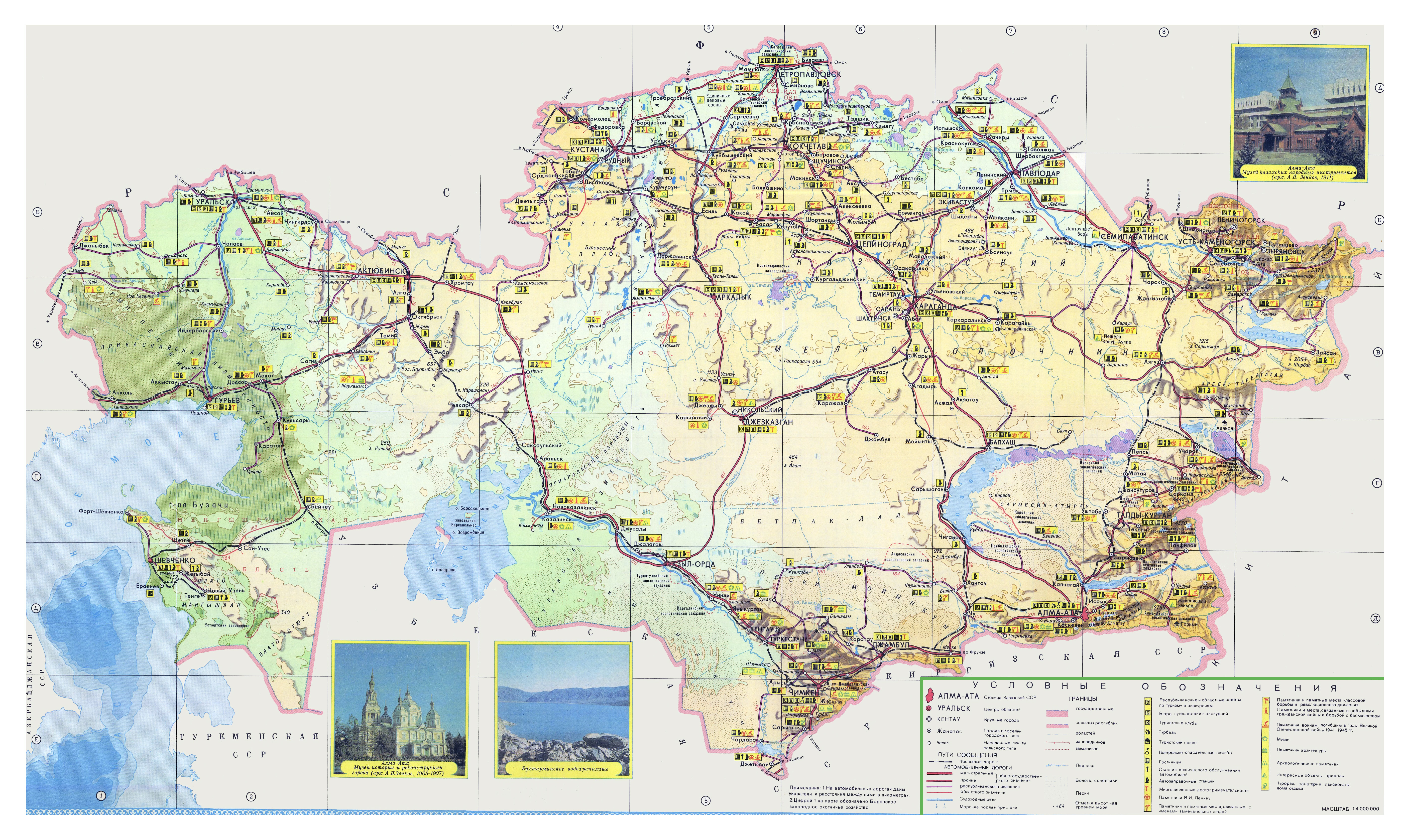 Large scale tourist map of Kazakhstan with roads, cities and other ...