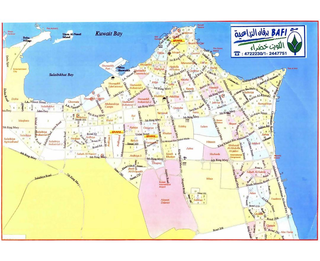 Maps Of Al Kuwait Detailed Map Of Al Kuwait In English Tourist - Kuwait map