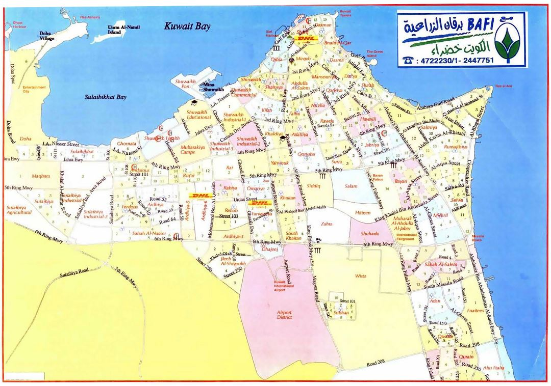Detailed road map of Al Kuwait city